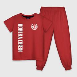 Пижама хлопковая детская Войска связи цвета красный — фото 1