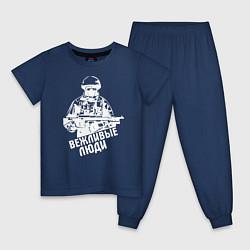 Пижама хлопковая детская Вежливые люди цвета тёмно-синий — фото 1