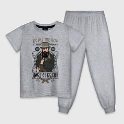 Пижама хлопковая детская Достоевский: бери топор цвета меланж — фото 1