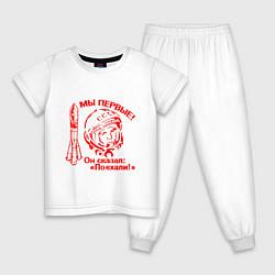 Пижама хлопковая детская Гагарин: Мы первые! цвета белый — фото 1