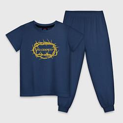 Пижама хлопковая детская Макс Барских: По секрету цвета тёмно-синий — фото 1
