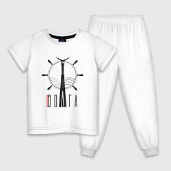 Пижама хлопковая детская Волга цвета белый — фото 1