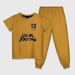 Пижама хлопковая детская Slava Marlow цвета горчичный — фото 1