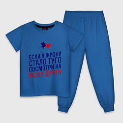 Пижама хлопковая детская Если в жизни стало туго цвета синий — фото 1