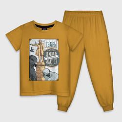 Пижама хлопковая детская Пушкин и голуби цвета горчичный — фото 1
