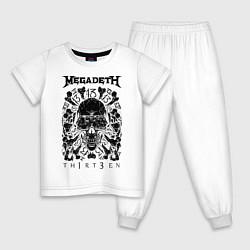 Пижама хлопковая детская Megadeth Thirteen цвета белый — фото 1