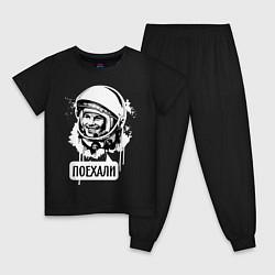 Пижама хлопковая детская Гагарин: поехали цвета черный — фото 1