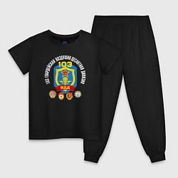 Пижама хлопковая детская 103 гв. ВДД цвета черный — фото 1