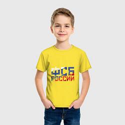 Футболка хлопковая детская ФСБ России цвета желтый — фото 2