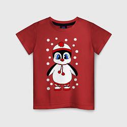 Футболка хлопковая детская Пингвин в снегу цвета красный — фото 1