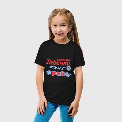 Детская футболка Райские девочки / Черный – фото 4