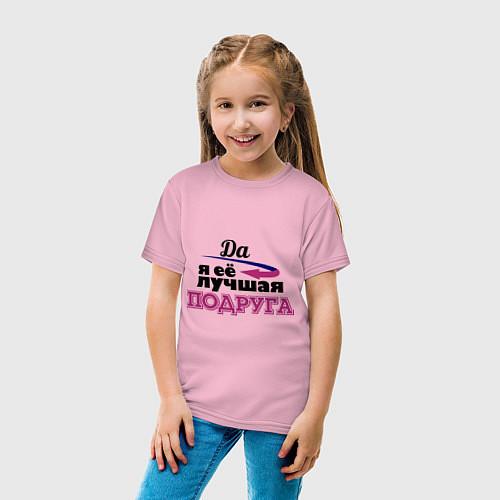 Детская футболка Её лучшая подруга / Светло-розовый – фото 4