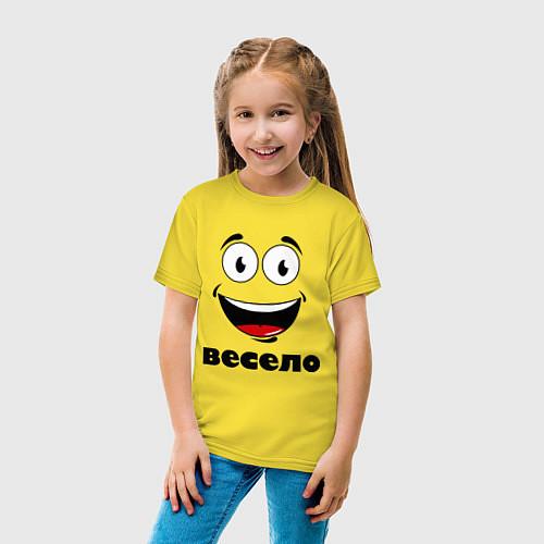 Детская футболка Мне весело / Желтый – фото 4