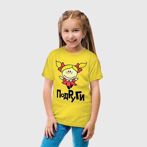 Детская футболка Подруги навеки / Желтый – фото 4
