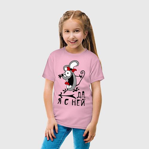 Детская футболка Да, я с ней / Светло-розовый – фото 4