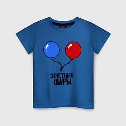 Футболка хлопковая детская Зачетные шары цвета синий — фото 1