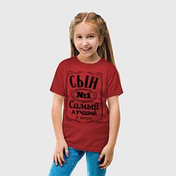 Футболка хлопковая детская Самый лучший сын цвета красный — фото 2