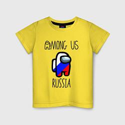 Детская хлопковая футболка с принтом AMONG US, цвет: желтый, артикул: 10273399700014 — фото 1