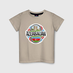 Футболка хлопковая детская Азербайджан цвета миндальный — фото 1