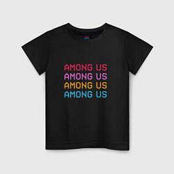 Детская хлопковая футболка с принтом Among Us, цвет: черный, артикул: 10277670500014 — фото 1