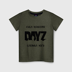 Футболка хлопковая детская DayZ: Съел консерву цвета меланж-хаки — фото 1