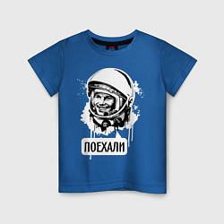 Футболка хлопковая детская Гагарин: поехали цвета синий — фото 1