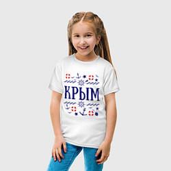 Футболка хлопковая детская Крым цвета белый — фото 2