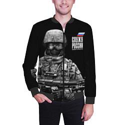 Бомбер мужской Служу России цвета 3D-черный — фото 2