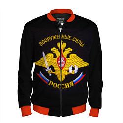 Мужской бомбер ВС России: вышивка