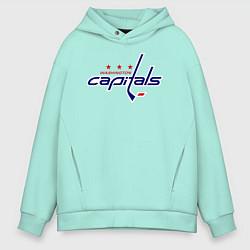 Толстовка оверсайз мужская Washington Capitals цвета мятный — фото 1