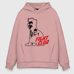 Толстовка оверсайз мужская FIght Club: Tyler Durden цвета пыльно-розовый — фото 1