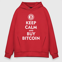 Толстовка оверсайз мужская Keep Calm & Buy Bitcoin цвета красный — фото 1