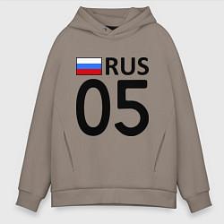 Толстовка оверсайз мужская RUS 05 цвета утренний латте — фото 1