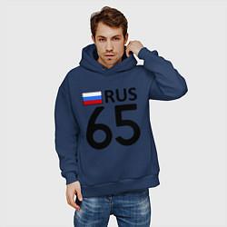Толстовка оверсайз мужская RUS 65 цвета тёмно-синий — фото 2