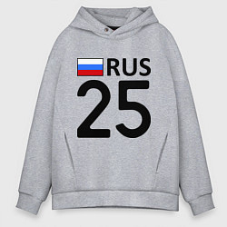 Толстовка оверсайз мужская RUS 25 цвета меланж — фото 1