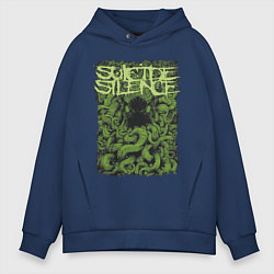 Толстовка оверсайз мужская Suicide Silence цвета тёмно-синий — фото 1