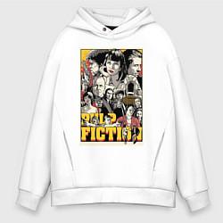 Толстовка оверсайз мужская Pulp Fiction Stories цвета белый — фото 1