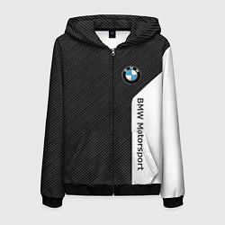 Мужская толстовка на молнии BMW Motorsport: Black Carbon