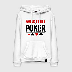 Толстовка-худи хлопковая мужская World series of poker цвета белый — фото 1