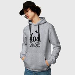 Толстовка-худи хлопковая мужская 404 цвета меланж — фото 2