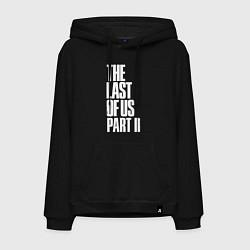Толстовка-худи хлопковая мужская The Last of Us: Part II цвета черный — фото 1