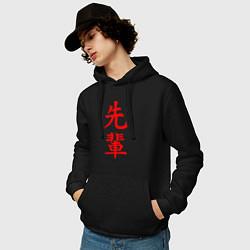 Толстовка-худи хлопковая мужская SENPAI цвета черный — фото 2