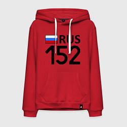 Толстовка-худи хлопковая мужская RUS 152 цвета красный — фото 1