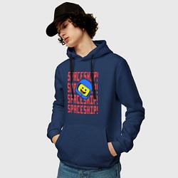Толстовка-худи хлопковая мужская Spaceship цвета тёмно-синий — фото 2
