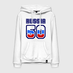 Толстовка-худи хлопковая мужская Russia - 50 Московская область цвета белый — фото 1