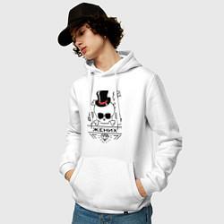 Толстовка-худи хлопковая мужская Череп жениха цвета белый — фото 2