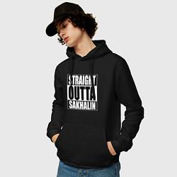 Толстовка-худи хлопковая мужская Straight Outta Sakhalin цвета черный — фото 2