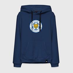 Толстовка-худи хлопковая мужская Leicester City FC цвета тёмно-синий — фото 1