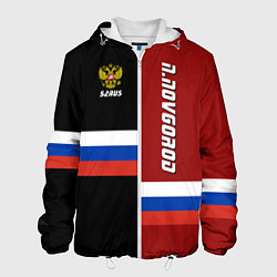 Куртка с капюшоном мужская N Novgorod, Russia цвета 3D-белый — фото 1
