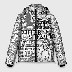 Куртка зимняя мужская Enter Shikari: Words цвета 3D-черный — фото 1
